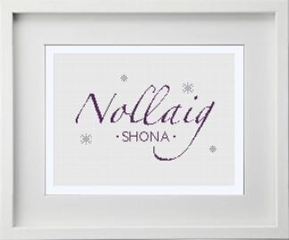 Nollaig Shona Irish Language Merry Christmas Cross Stitch Pattern