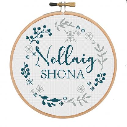 Nollaig Shona Wreath Cross Stitch Pattern in Hoop